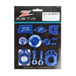 Крышки на мотоцикл комплект ZETA Billet Kit YZ250FX'15-YZ450FX'16- Blue, ZE51-2366