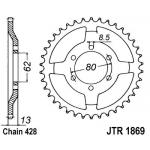 Звезда задняя JT, 1869.45, XT225