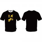 Футболка ProX T-Shirt (I X ProX) XXL, 99.6102.XXL